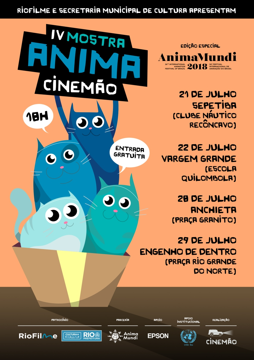 IV Mostra Anima Cinemão realiza parceria com o Festival Anima Mundi